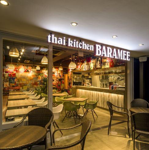 タイのカフェをイメージした店内!本格的なタイ料理をお気軽に!