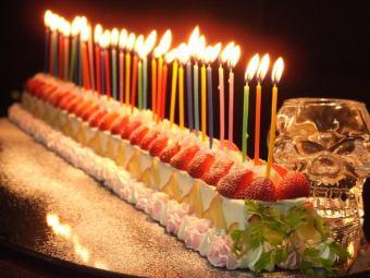 單品蛋糕3【驚喜!】超長!包括4大優惠♪★Fantasista蛋糕★