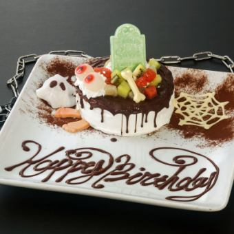 単品ケーキ2★サプライズ★カワイイ♪墓地ケーキ♪♪