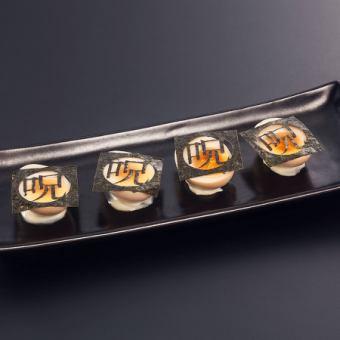 呪いの煮玉子(LV1)