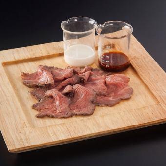 烤牛肉重量1克9日元出售