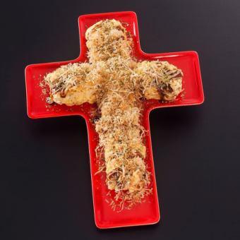 承認自己喜歡的十字架