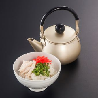 純熱水茶泡飯的期限