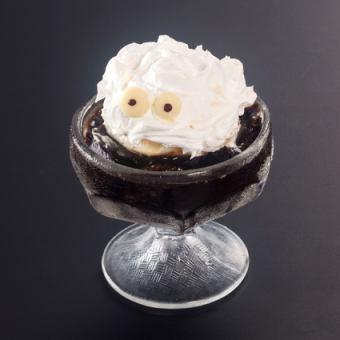 Purupuru咖啡怪物