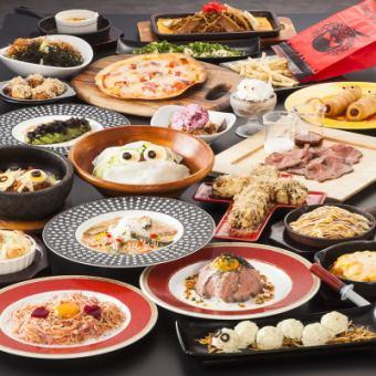 [限量銷售]特別是烤牛肉和50種所有你可以吃!監獄精品課程★3980日元★肉食愛好者◎