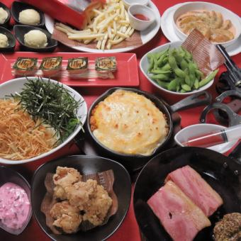 [監獄當然]合理★菜餚9菜餚2小時飲用Hozuke2780日元★18〜21點鐘3280日元(雞尾酒)