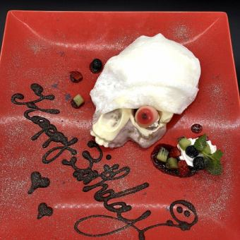 獨立的蛋糕5★Waiwai與所有人★美味·木乃伊蛋糕♪♪