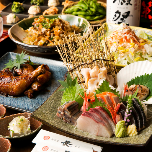 Dishes ☆ fresh that because banquets what to eat, cheap, delicious 3 meter! All you can drink drink, 3 types of draft beer, we are abundantly justified and shochu cocktail sake, wine, soft drinks all 45 types ☆