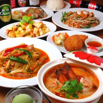 ◎ at the year-end party ◎ 【coconut soup · patties of chicken】 commitment Thai cuisine course 90 minutes with unlimited drinks 5000 yen