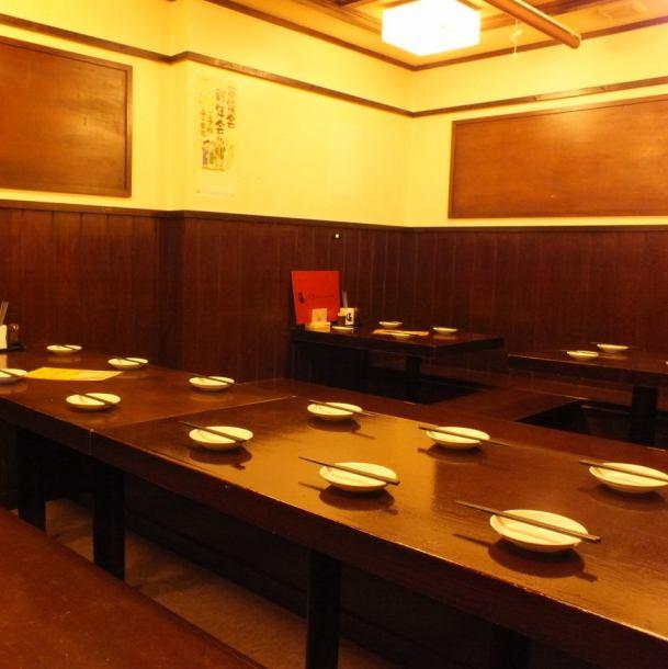 """宴會宴會最多可容納35人OK!公司宴會/社交聚會/在""""Arko酒館""""追逐對話!鼓勵直到與親密朋友一起慶祝!"""