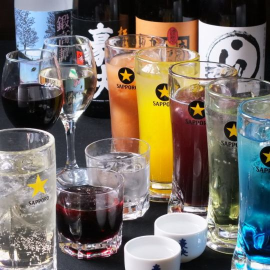 """◆ Unlimited drinks ◆ 1) Weekday only """"unlimited"""" 1480 yen 2) 2 hours 998 yen"""
