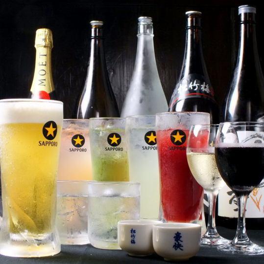 地域最安!?単品飲み放題♪2時間¥998/3時間¥1480/平日限定無制限¥1480