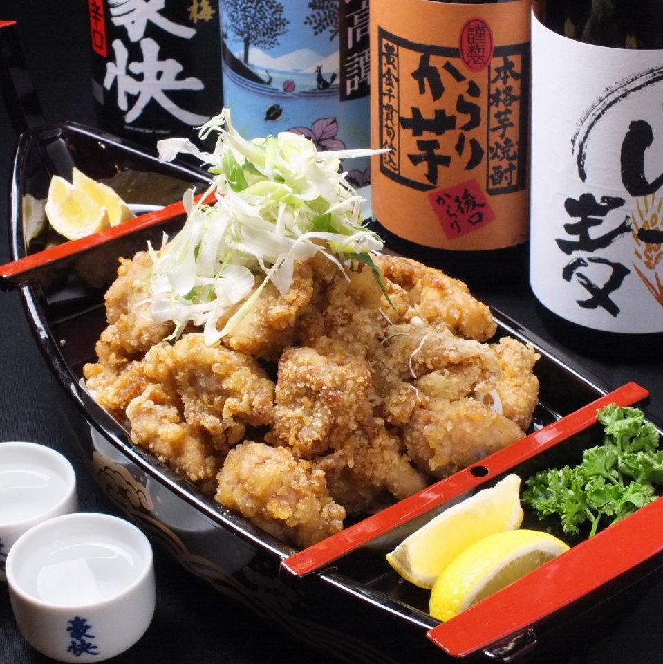 "It is fantastic one shot! You can enjoy three kinds of taste! Funato Furi Karate ""Arunko"""