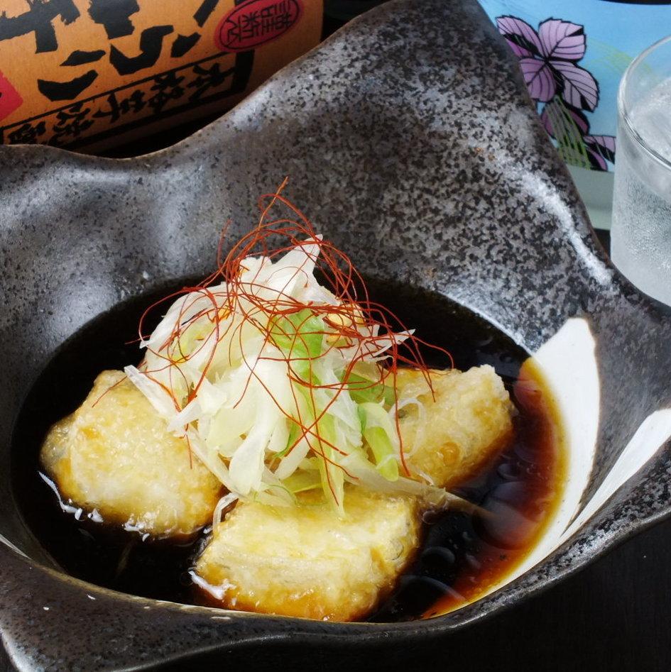 Atsuu! Fried dashi tofu