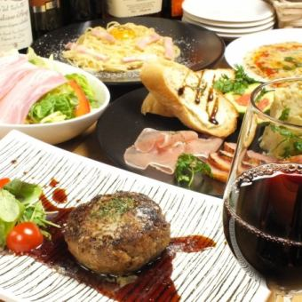 1.5 H,所有你可以喝!比萨和意大利面+甜点,直到【女子协会课程】所有5项◇4000日元(不含税)