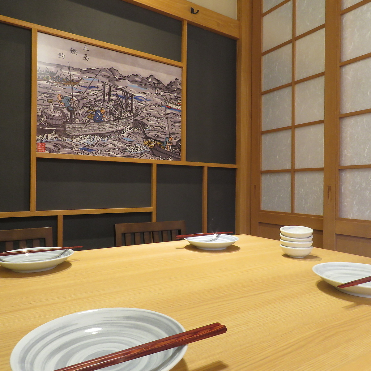 It is a popular seat in a semi-private room where you can taste the Japanese atmosphere through the goodwill!