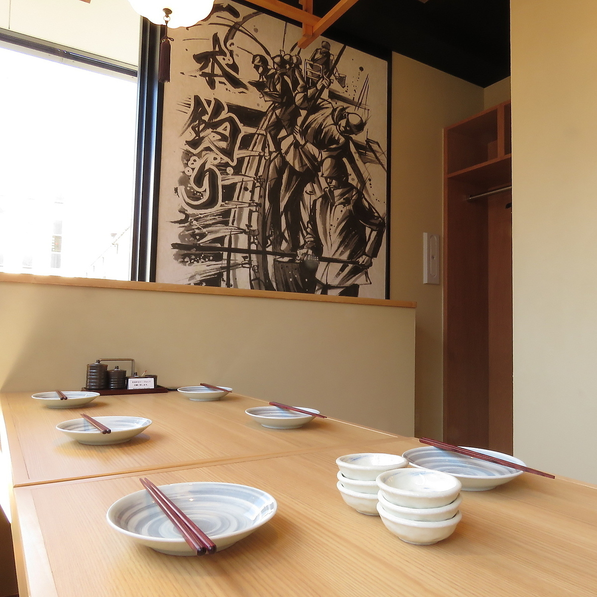 Space perfect for Japanese dating.It is Matsuzaki that gentle light shines on.Please use it.