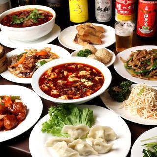 【3小時】所有你可以吃<100種>&所有你可以喝<50種>計劃«3,750日元»