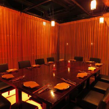 【窗簾包房:8至10人大小】窗簾在夢幻般的氛圍中各種宴會◎更改桌面佈局OK♪
