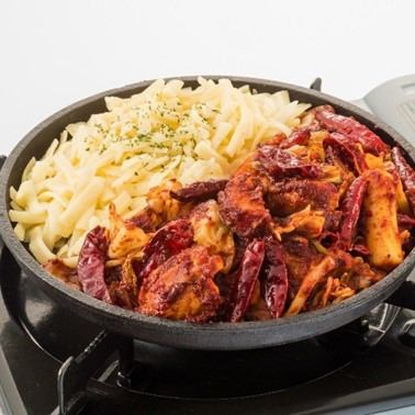 Super spicy cheese takkarbi