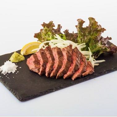 Haramiyaki
