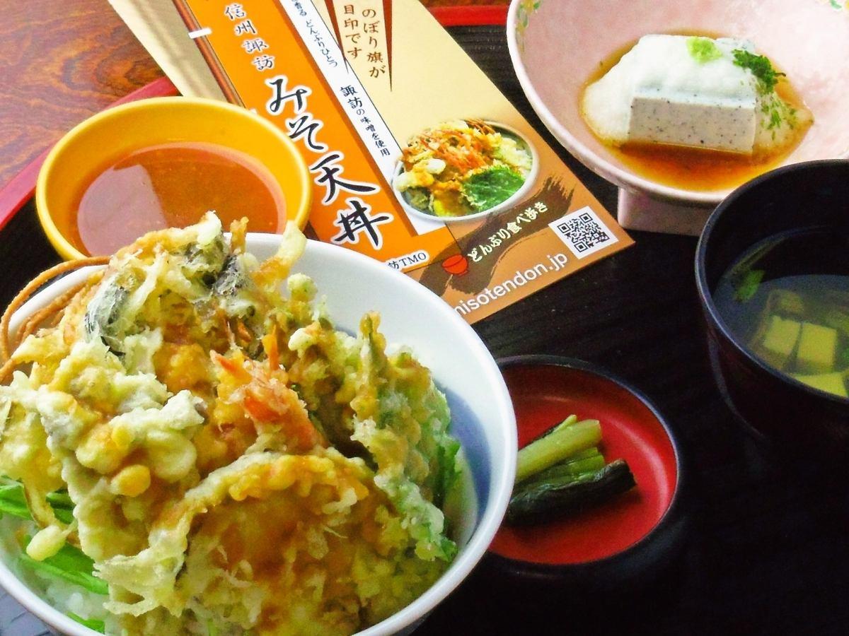 食べて満足、飲んで満足、集って満足を実現してくれるお店。温もり溢れるおもてなし。