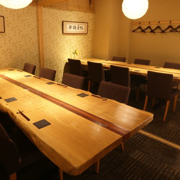 It is a table private room that can be used even for guests who feel unwilling to take care of shoes or feet. (Table individual room can accommodate 4 to 20 people)