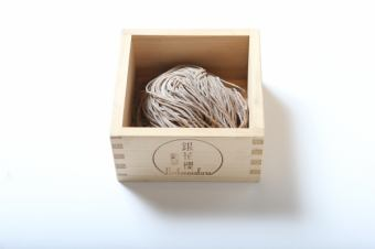 Japanese soba for shabu-shabu