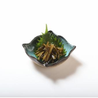 Wakabayashi plant