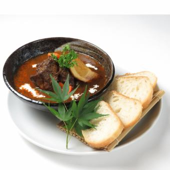 Five meals a day! Gorotto and beef stew