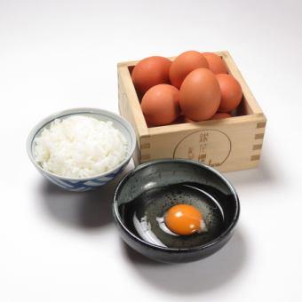 Egg of Midori egg Kakame rice
