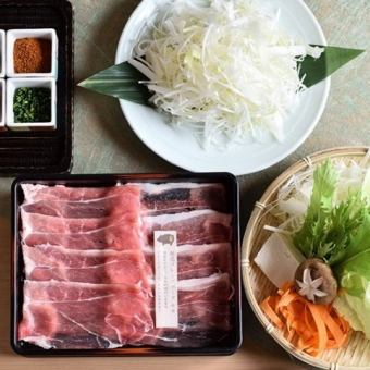 豬肉涮鍋α