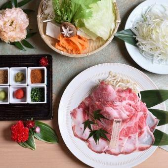 牛肉涮鍋阿爾法