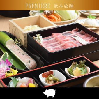 【2 hour premiere all you can drink】 Silver shabu course 【7 items in total】 6000 yen (excluding tax)