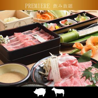 【2 hour premier all you can drink】 Flower Shabu course 【7 items in total】 7500 yen (excluding tax)