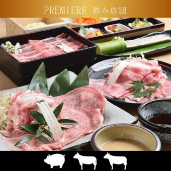 【2 hour premiere all you can drink】 Sakura Shabu course [All 8 items] 9500 yen (excluding tax)