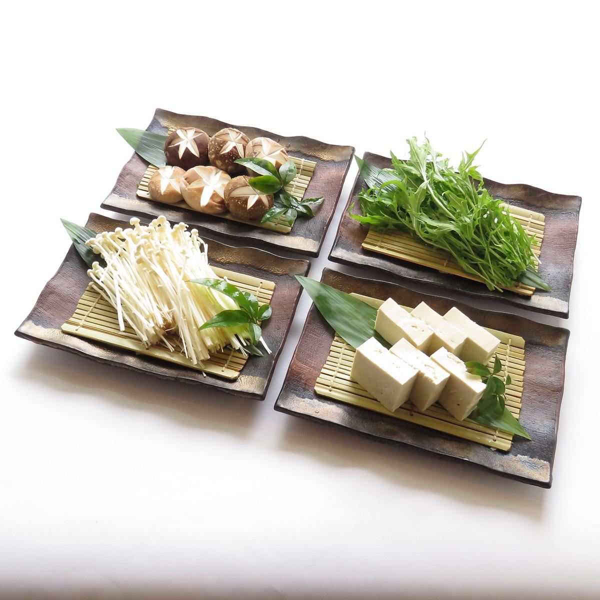各种蔬菜分开