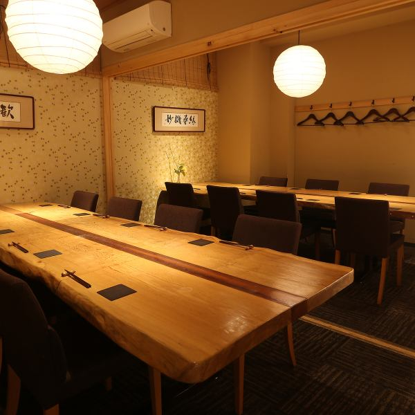 The table private room can be used for 2 to 20 people.We also have a dwelling-style private room in addition.(For 2 to 8 people)