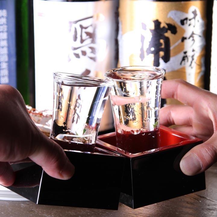 """다종있는 동북 지방의 """"술""""을 마시 비해!"""