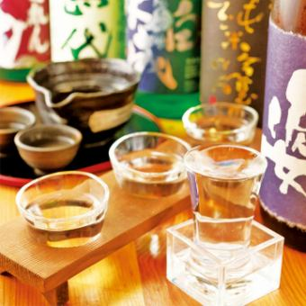 【Single item premium all-you-can-eat plan】 120 minutes drinking-you-can-eat! 2000 yen (excluding tax) Local alcohol in Tohoku region, drinking fruit liquor also