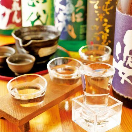 【單品優質自助餐套餐】120分鐘飲用即食!2000日元(不含稅)東北地區的酒精,飲用果酒也