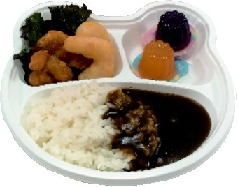 Children's curry set