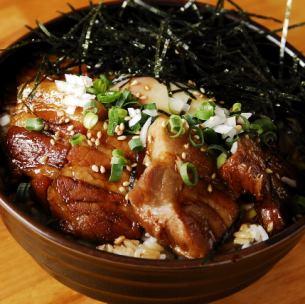 Boiled pork rice