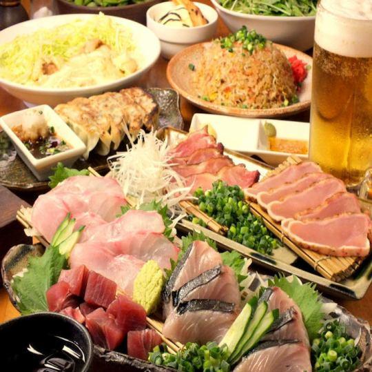 ◆2時間 飲み放題付き♪ 房'zの人気メニューがズラリっ!【いつものコース】全8品