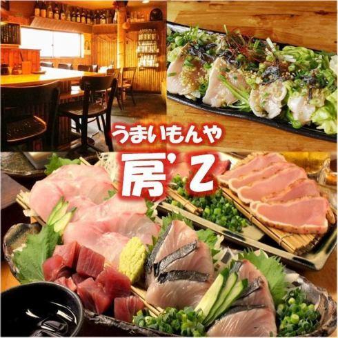 您可以在全国各地品尝美味的清酒,直接从生产区捕鱼,使用肉类菜肴和特色蔬菜。