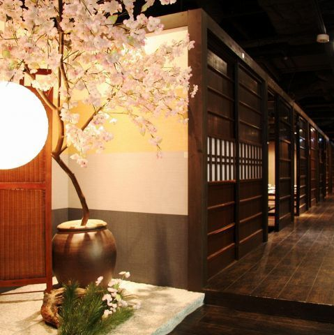 "To Japanese-style private room ""Sake and Washi and meat and vegetables Kannai store"""