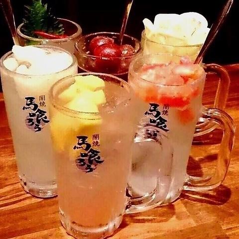 【レモンサワー】大人気!馬喰ろう檸檬サワー