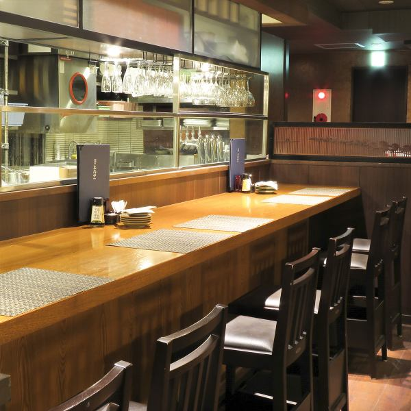A calm atmosphere in a fashionable shop.We will welcome you in the open kitchen.You can use it in a wide range of scenes from entertainment to date.Please feel free to contact us for room consultation.