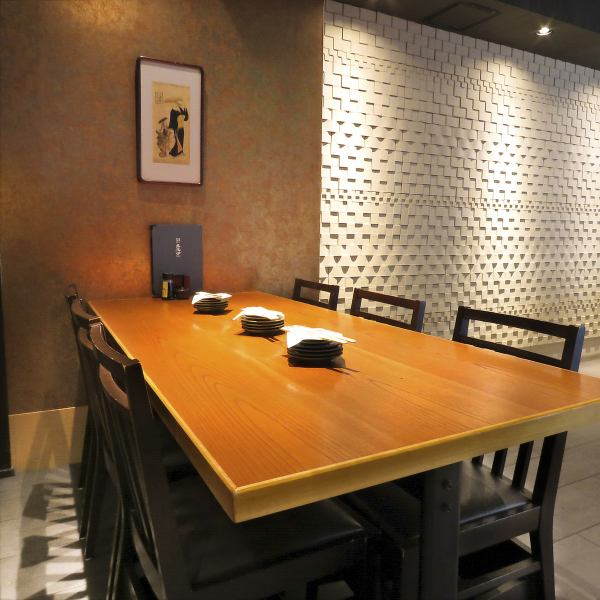 Sake boasts a wide selection of sake.If you are a sake lover, this is a must-see!We also have popular sake for women!