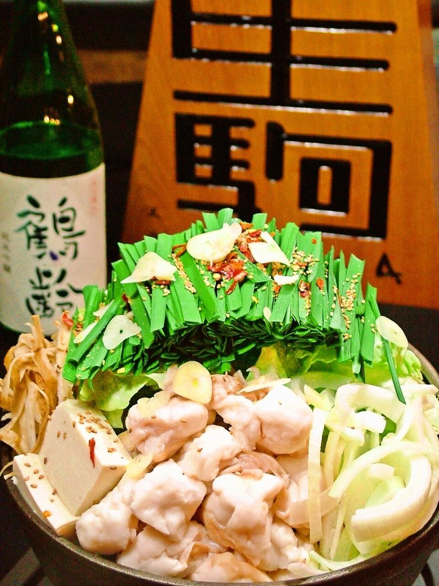 "Pot of Ikoma ""Miso"""
